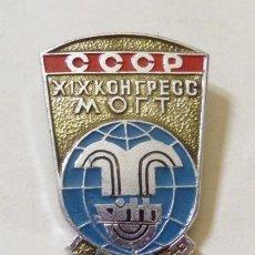 Pins de colección: PIN INSIGNIA RUSO - RUSIA CCCP 1983. Lote 40787662