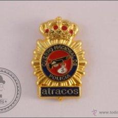 Pins de colección: PIN DEL CUERPO NACIONAL DE POLICÍA - CNP - EMBLEMA ESPECIALIDAD DE ATRACOS #PLS. Lote 42659914