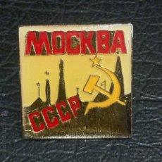 Pins de colección: PIN MOCKBA - CCCP - RUSO.. Lote 45862826
