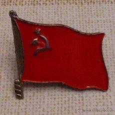Pins de colección: PIN BANDERA. Lote 47370848
