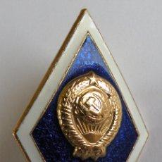 Pins de colección: PINS DE GRADO SUPERIOR DE ENSEÑANZA TÉCNICA DE LA URSS. Lote 48465402
