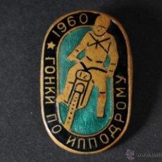 Pins de colección: PIN INSIGNIA DE AGUJA IMPERDIBLE MOTORISTA 1960 ROHKN NO NUUOA POMY. Lote 48477703