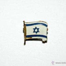 Pins de colección: PIN INSIGNIA DE AGUJA IMPERDIBLE BANDERA ISRAEL. Lote 50104921