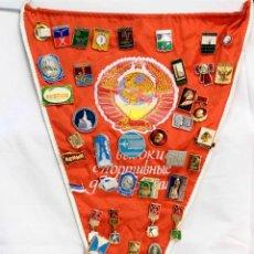 Pins de colección: 43 PINS URSS EN BANDERÍN. Lote 50314739