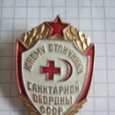 Pins de colección: PIN INSIGNIA DE AGUJA - CCCP - CRUZ ROJA Y LUNA ROJA - 3X2. Lote 52616059