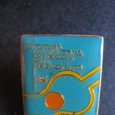 Pins de colección: PIN INSIGNIA FESTIVAL INTERNACIONAL DE FOLKLORE EN EL MEDITERRANEO 1994. Lote 56539095