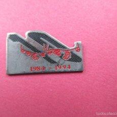 Pins de colección: GEGANTS 10 ANIVERSARIO DE LA CORDINADÓRA DE DE GEGANTS DE BARCELONA. Lote 222295310