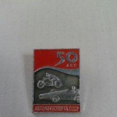 Pins de colección: INSIGNIA RUSIA CCCP 50 ANIVERSARIO DE LOS DEPORTES MOTORIZADOS. Lote 57129422
