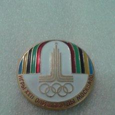 Pins de colección: OLIMPIADAS MOSCU 1980 PIN ALFILER. Lote 57688056