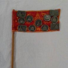 Pins de colección: COLECCION PINS RUSIA. Lote 57820246