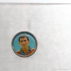 Pins de colección: PINS: XIQUI BEGUIRISTAIN ,JUGADOR DEL BARA. Lote 58287506