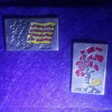 Pins de colección: PINS DIARIO CATALAN AVUI. Lote 60146199