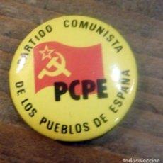 Pins de colección: INSIGNIA CHAPA POLÍTICA. PCPE, PARTIDO COMUNISTA DE LOS PUEBLOS DE ESPAÑA. Lote 68170929