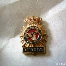 Pins de colección: PIN POLICIA NACIONAL ESPAÑA SECCION ATRACOS. Lote 70237273