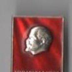Pins de colección: (TC-13) PIN AGUJA DE COLECCION RUSIA. Lote 73780455