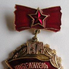 Pins de colección: PIN/INSIGNIA DE LA UNIÓN SOVIETICA. Lote 76942105
