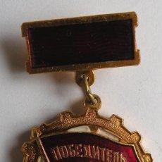 Pins de colección: PIN/INSIGNIA DE LA UNIÓN SOVIETICA. . Lote 76942513