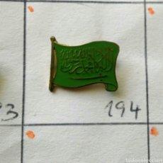 Pins de colección: ANTIGUA INSIGNIA AGUJA ALFILER NO PIN AÑOS 50 60 BANDERA ARABIA SAUDITA SAUDI. Lote 86860158