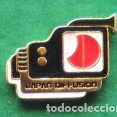 Pins de colección: PIN JAPAN DIFFUSION . Lote 95816023