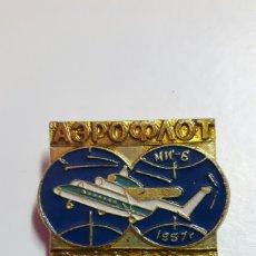 Pins de colección: INSIGNIA. Lote 98547331