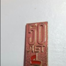 Pins de colección: INSIGNIA. Lote 98547094