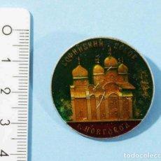 Pins de colección: CURIOSO PIN RUSO METAL, CCCP URSS RUSIA. Lote 102207215
