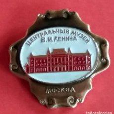 Pins de colección: PINS - PIN - AGUJA - RUSIA ?. Lote 105036307