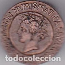 Pins de colección: INSIGNIA SOLAPA ASOCIACION NUMISMATICA ESPAÑOLA . Lote 118337711