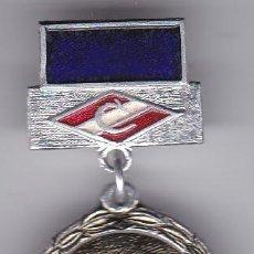 Pins de colección: ANTIGUO PIN DE AGUJA DE UNA MEDALLA RUSA. Lote 132826866