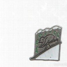 Pins de colección: PINS: VAL DARAN - COMARCAS DE CATALUÑA, COLECCIONABLE CATALUÑA MODERNA - EL PAIS. Lote 136669816