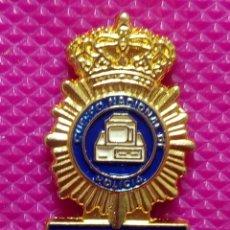 Pins de colección: PIN CUERPO NACIONAL DE POLICIA INFORMÁTICA. Lote 147950094