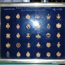 Pins de colección: INSIGNIAS DE LAS HERMANDADES Y COFRADIAS DE LA SEMANA SANTA DE CADIZ. CUADRO ENMARCADO. Lote 152636502