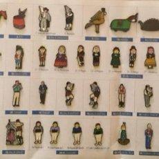 Pins de colección: SEGUICI POPULAR TARRAGONA 62 PINS COLECCIÓN COMPLETA AYUNTAMENT TARRAGONA Y CAJA DE MADRID. Lote 156115418
