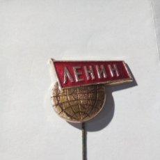 Pins de colección: PIN DE AGUJA. Lote 159563170