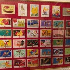 Pins de colección: COLECCIÓN COMPLETA PINS JUEGOS OLÍMPICOS BARCELONA '92. Lote 167870601