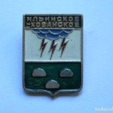 Pins de colección: PIN RUSO. Lote 167898008