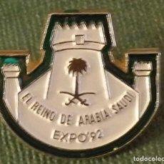 Pins de colección: PIN EXPO 92 PABELLON ARABIA SAUDI. Lote 170538917
