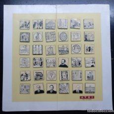 Pins de colección: COLECCION DE PINS, PIN DEL DIARIO, DIARI AVUI. Lote 173093390