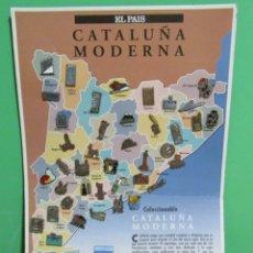 Pins de colección: CATALUÑA MODERNA COLECCION DE 42 PINS EL PAIS. Lote 175088639