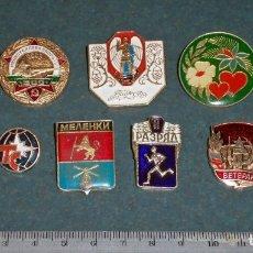 Pins de colección: INSIGNIAS SOVIÉTICAS - RUSIA / URSS AÑOS 80. Lote 176960539