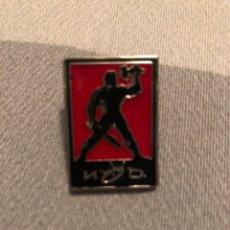 Pins de colección: PIN DISCOTECA DON JULIO. Lote 181513435