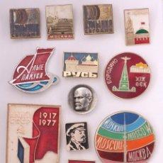 Pins de colección: PINS ANTIGUA URSS. Lote 194256038