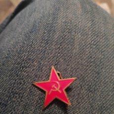 Pins de colección: PIN TIPO INSIGNIA AGUJA IMPERDIBLE ESTRELLA HOZ MARTILLO SIMBOLO COMUNISTA. Lote 195154317