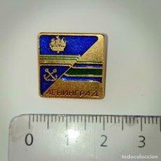 Pins de colección: INSIGNIA DE AGUJA ¿?. Lote 211481367