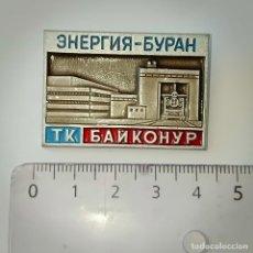 Pins de colección: INSIGNIA DE AGUJA ¿?. Lote 211481484