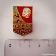 Pins de colección: INSIGNIA DE AGUJA RUSA. Lote 213775663