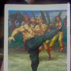 Pins de colección: STREET FIGHTER II ED MERLIN 120 CROMO SIN PEGAR NUNCA 1994. Lote 262727770
