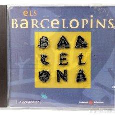 Pins de colección: 9 PINS BARCELOPINS MARISCAL. Lote 227244925