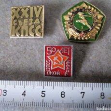 Pins de colección: LOTE 3 PINS/INSIGNIAS DE LA URSS.. Lote 232951305
