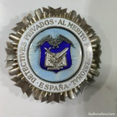 Pins de colección: DETECTIVES PRIVADOS AL MÉRITO PROFESIONAL. Lote 268998174